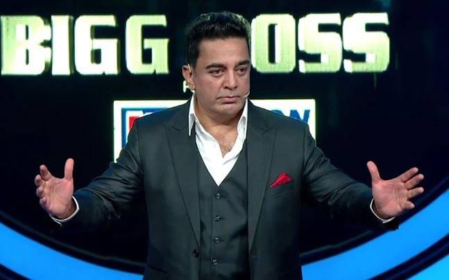 kamal hassan bigg boss tamil