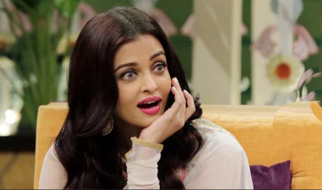 Aishwarya Aai Bachchan