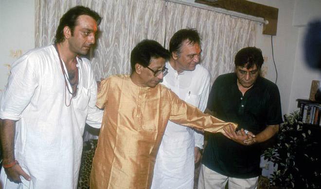 bal thackeray and sanjay dutt