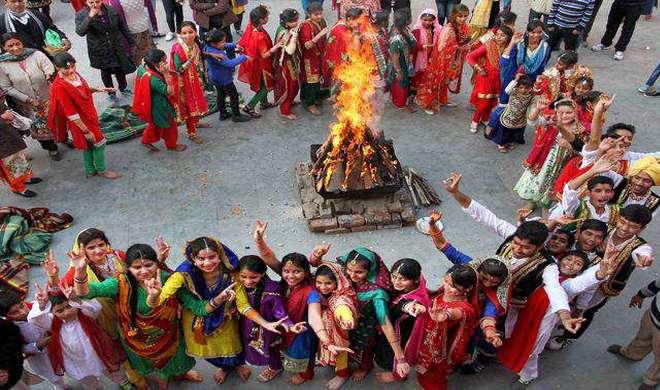 Happy Lohri 2018 Wishes: लोहड़ी क्यों मनाई जाती है लोहड़ी, क्या है इसका अर्थ और महत्व
