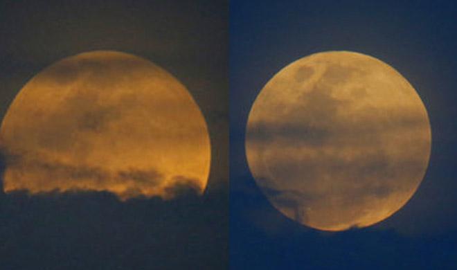 lunar eclipse 2018 i