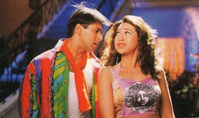 Happy Birthday Karishma Kapoor