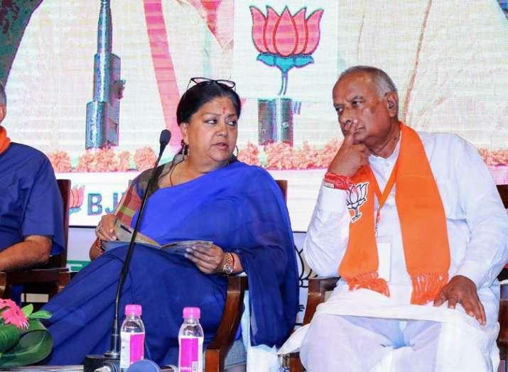 राजस्थान की मुख्यमंत्री वसुंधरा राजे और भाजपा के प्रदेश अध्यक्ष मदनलाल सैनी