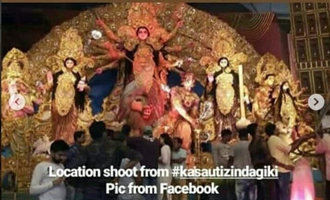 Kasauti Zindagi Kay 2 Kolkata shoot pictures leaked