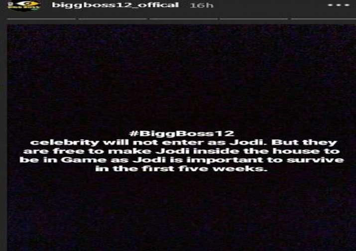 Bigg Boss Update