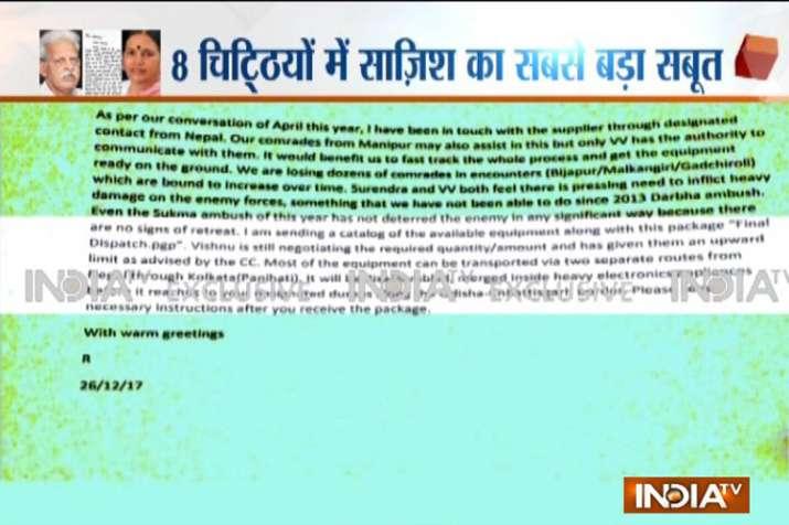 EXCLUSIVE: नक्सलियों की चिट्ठी में कांग्रेस नेता का ज़िक्र, थे कश्मीरी अलगाववादियों के संपर्क में