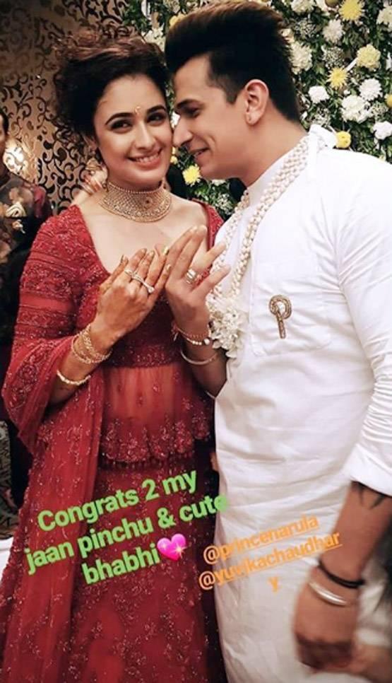 Prince Narula Yuvika Chaudhary
