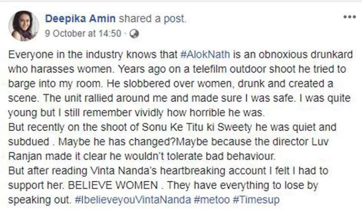 Deepika Amin Facebook Post
