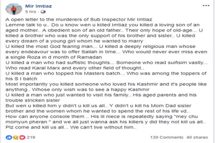 Jammu and Kashmir: Slain police official Imtiyaz Ahmad Mir's family open letter to terrorists