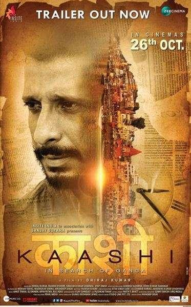 Kaashi in Search of Ganga poster