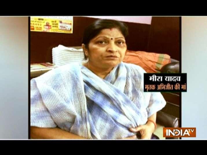 Meera Yadav