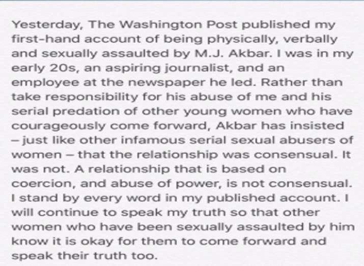 अमेरिकी पत्रकार ने लगाए एम जे अकबर पर ''जबर्दस्ती और शक्ति के दुरुपयोग'' करने के आरोप