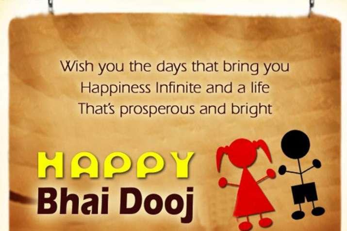 happy bhai dooj 2018