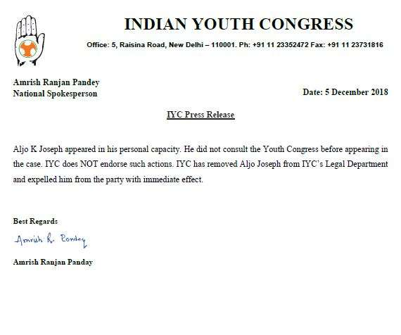 Indian youth congress expells Aljo K Joseph from party with immediate effect