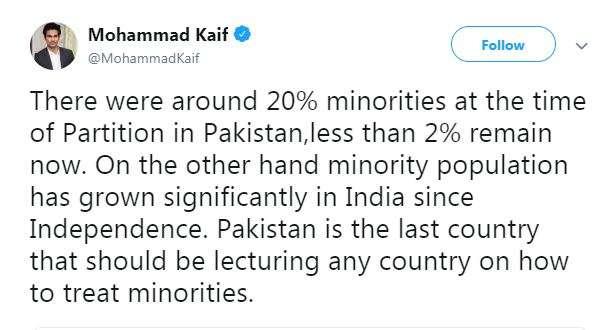 Mohammad Kaif's strong reply to Imran Kha
