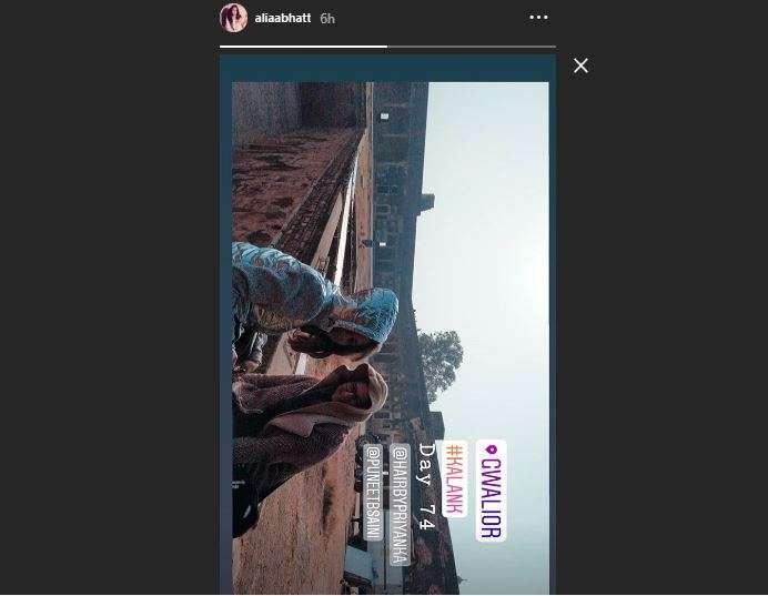 Alia Bhatt Instagram Story
