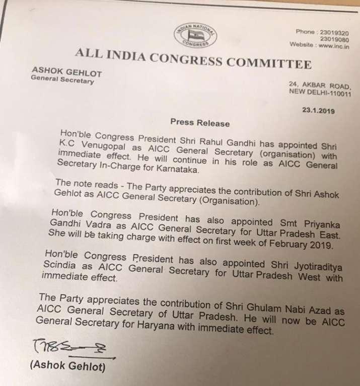 लोकसभा चुनावों से पहले UP में कांग्रेस का बड़ा दांव, प्रियंका गांधी को बनाया महासचिव