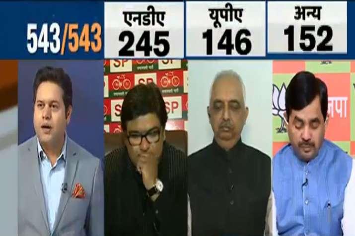 loksabha elections opinion poll