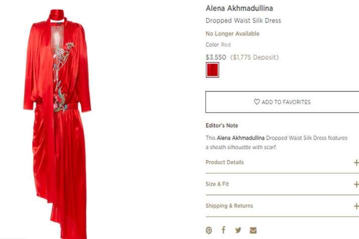 Alena Akhmadullina dress