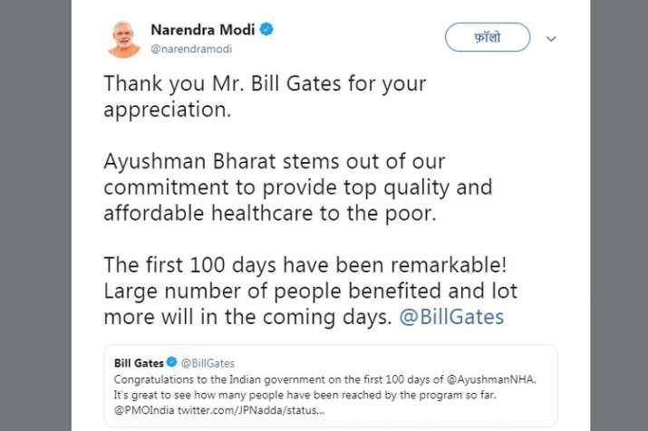 बिल गेट्स ने की 'आयुष्मान भारत योजना' की तारीफ, PM मोदी ने कहा- धन्यवाद
