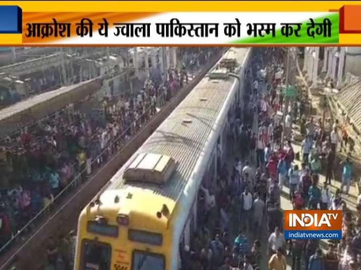 पुलवामा आतंकी हमले के विरोध में मुंबई में रोकी गई लोकल ट्रेन, लगाए पाकिस्तान मुर्दाबाद के नारे