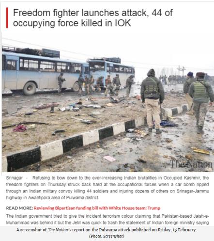 पुलवामा में आतंकी हमले पर खुश है पाकिस्तानी मीडिया, आतंकियों को बताया आज़ादी के लड़ाके