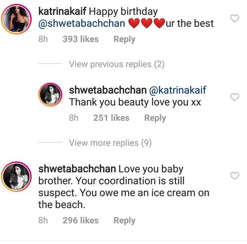 Shweta Bachchan's comment