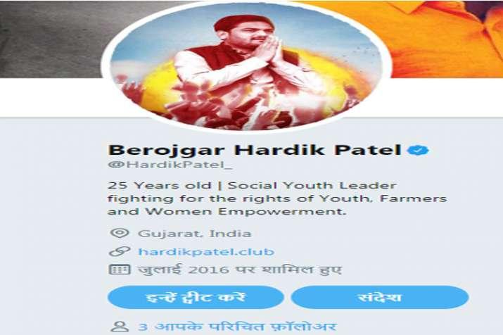 Hardik Patel changes Twitter name to Berojgar Hardik Patel as BJP leaders turn chowkidar | Facebook