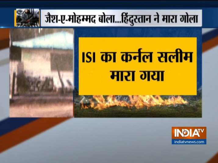 India's air strike in balakot pakistan, Colonel Salim of ISI was killed