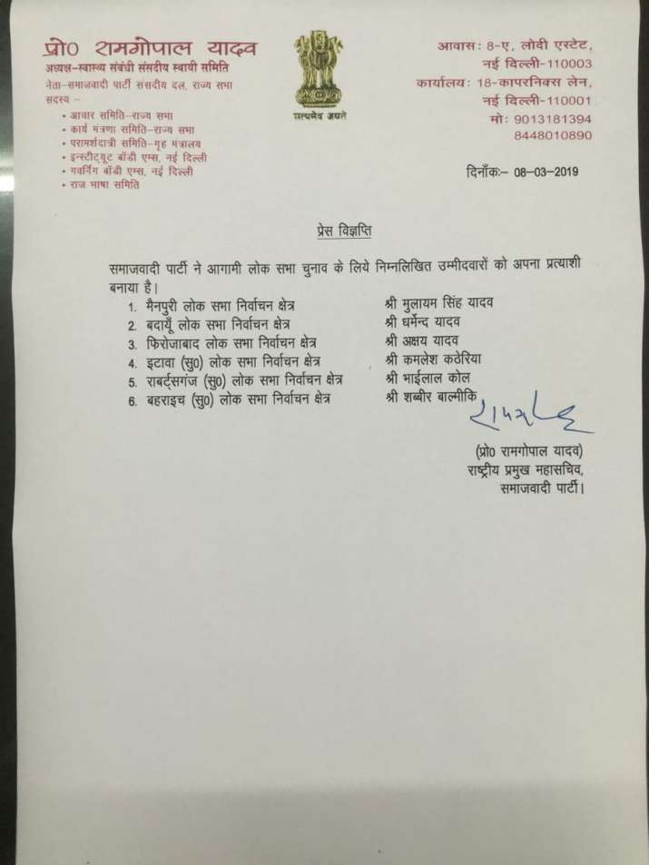 Samajwadi Party issues 1st list of candidates for lok sabha elections