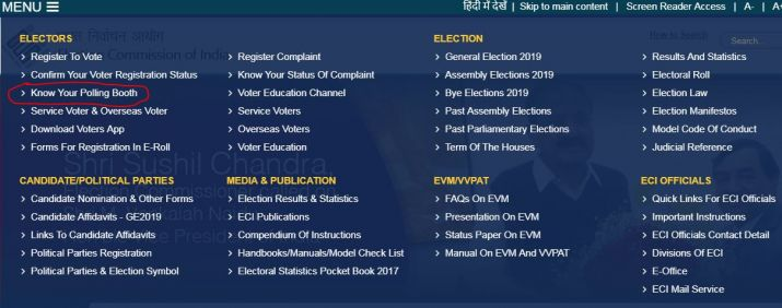 How to check your name in voting list and your polling booth