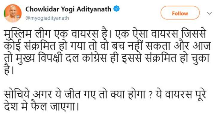 yogi tweet