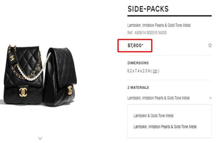 Chanel side packs