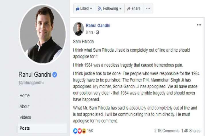 Rahul Gandhi Facebook Wall