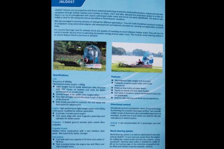 National Aeronautics Laboratory (NAL) launched