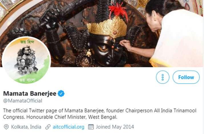 ट्विटर पर ममता बनर्जी की प्रोफाइल कुछ यूं नजर आ रही है।