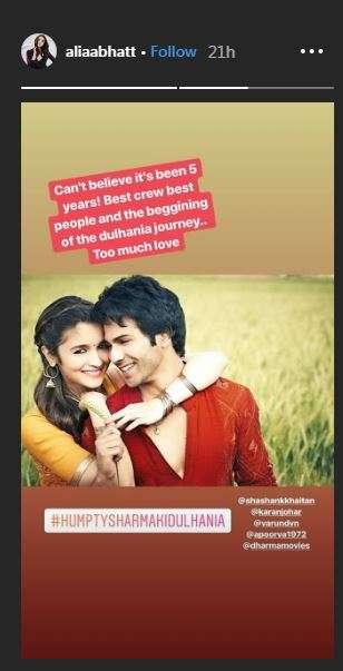 Screenshot of Alia bhatt instagram story