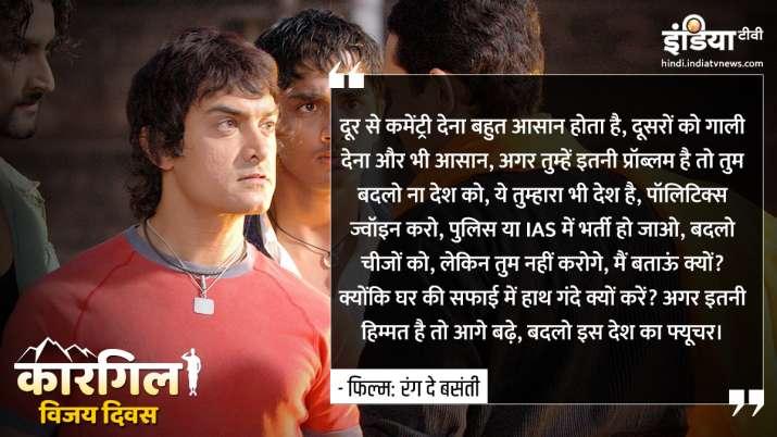 Aamir Khan in Rang de Basanti