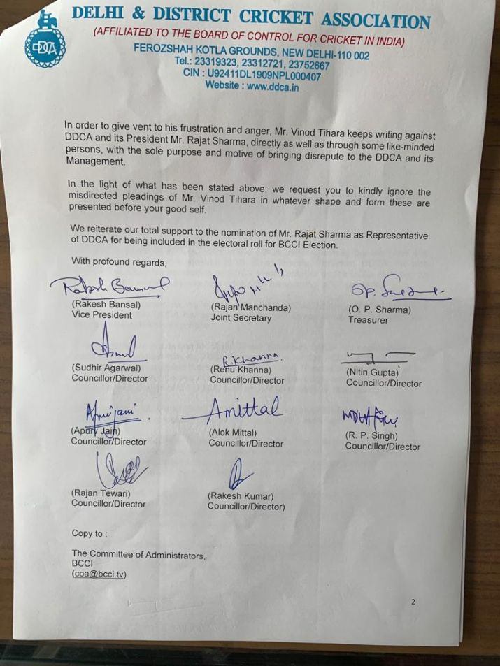 डीडीसीए ने बीसीसीआई एजीएम में अध्यक्ष रजत शर्मा को अपना प्रतिनिधि नामित किया
