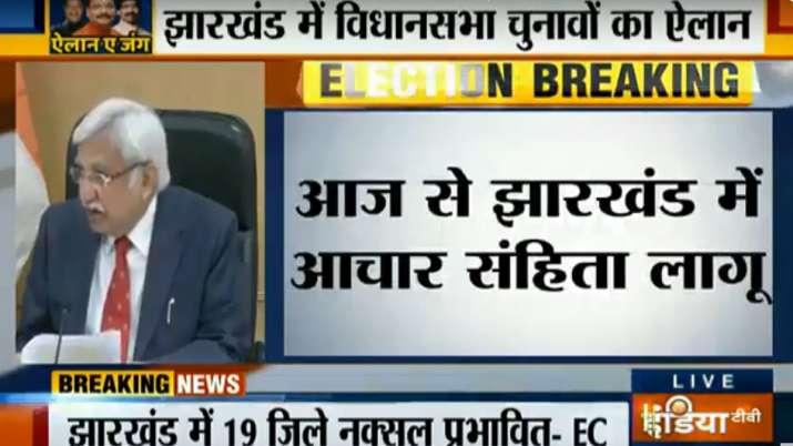Jharkhand Election