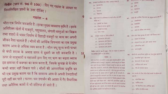 Bhil Tribe MPPSC, Bhil Tribe Madhya Pradesh, Bhil Tribe, Bhil people, Ram Dangore