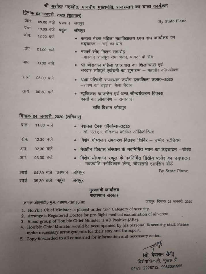 CM's day plan