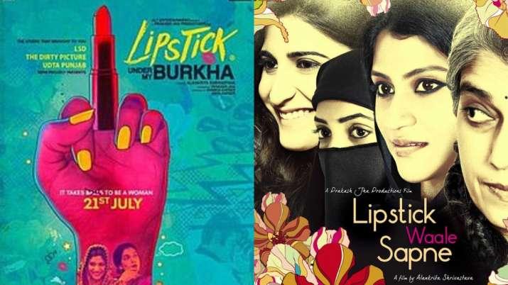 lipstick under my burkha film poster