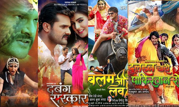 Latest Bhojpuri Movies, List of New Bhojpuri Films Releases