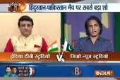 भारत बनाम पाकिस्तान- India TV