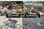 Delhi-NCR continues to choke- India TV