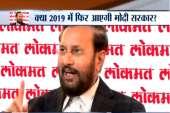 Prakash Javdekar- India TV