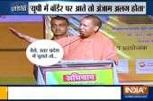 'अगर ये यूपी में पकड़े जाते तो उन्हें सीमा पर निपटा देता'- India TV