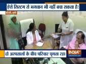बरेली जिला अस्पताल: बच्ची मर गई और डॉक्टर झगड़ा करते रहे - India TV