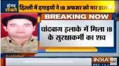 IB officer killed आईबी अफसर की हत्या पीछे बड़ी साजिश, भाई और पिता स्थानीय पार्षद पर लगा रहे आरोप- India TV